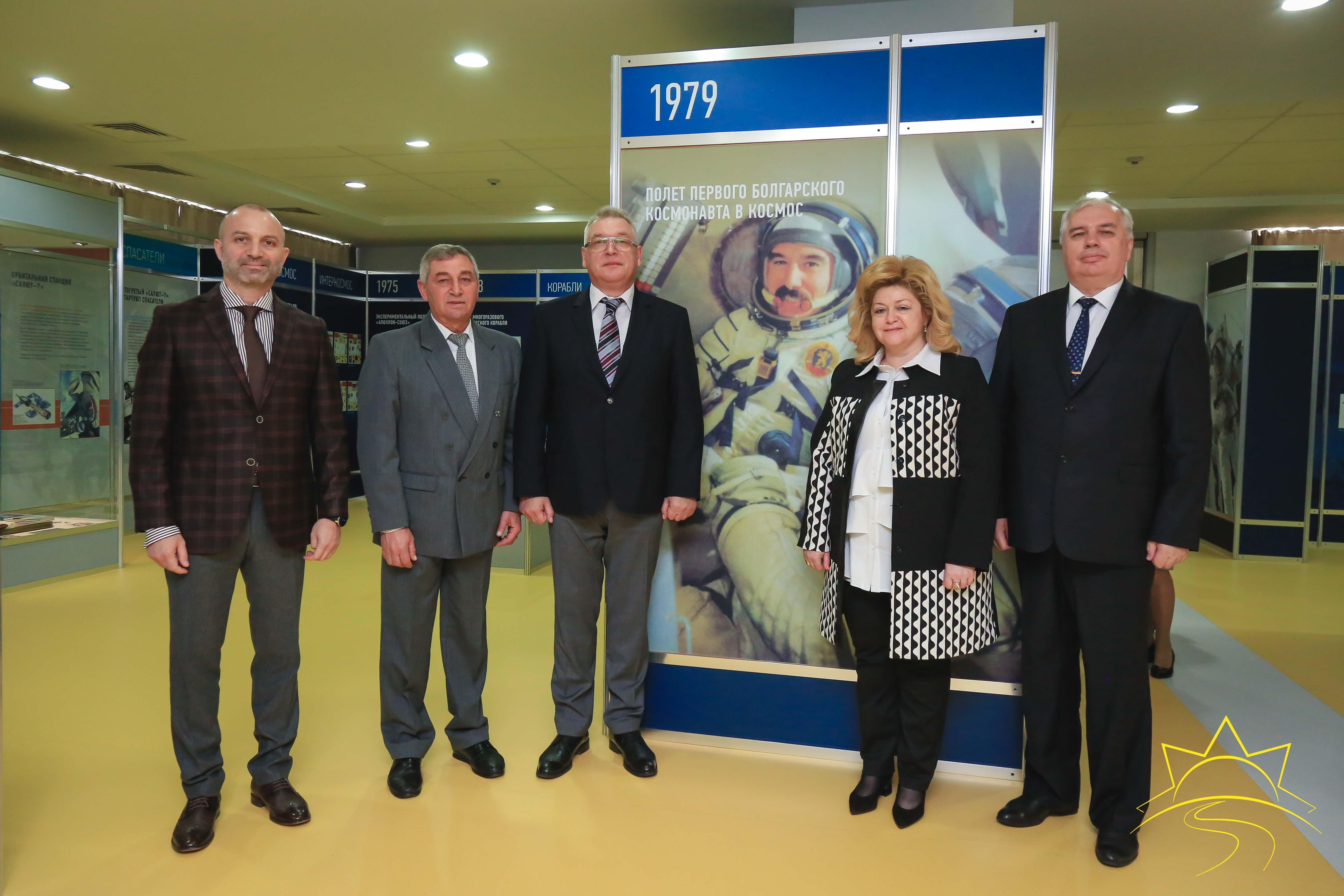 Честване на 40 години от полета на първия български космонавт!