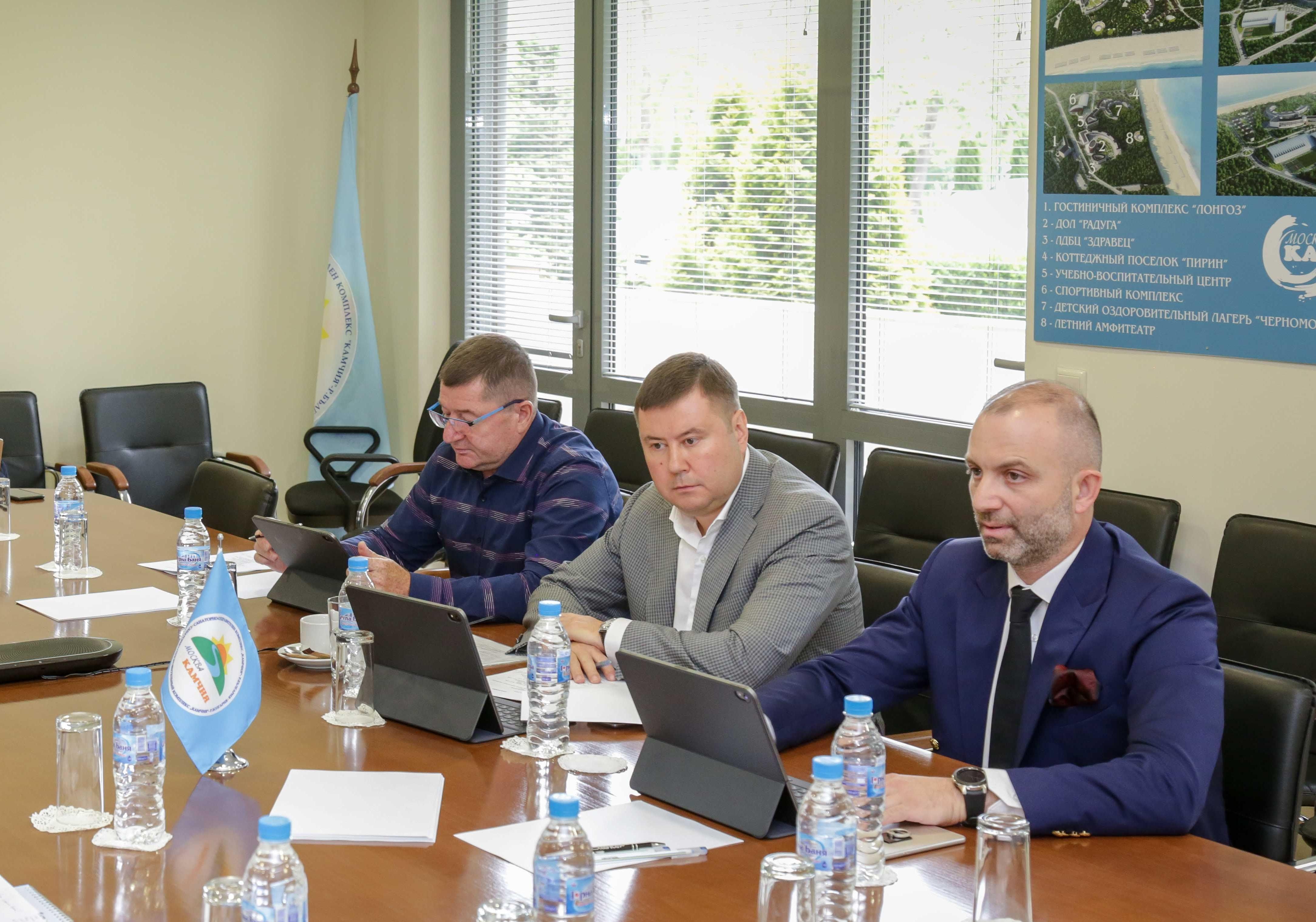 Совещание Совета директоров в Санаторно-оздоровительном комплексе «Камчия»