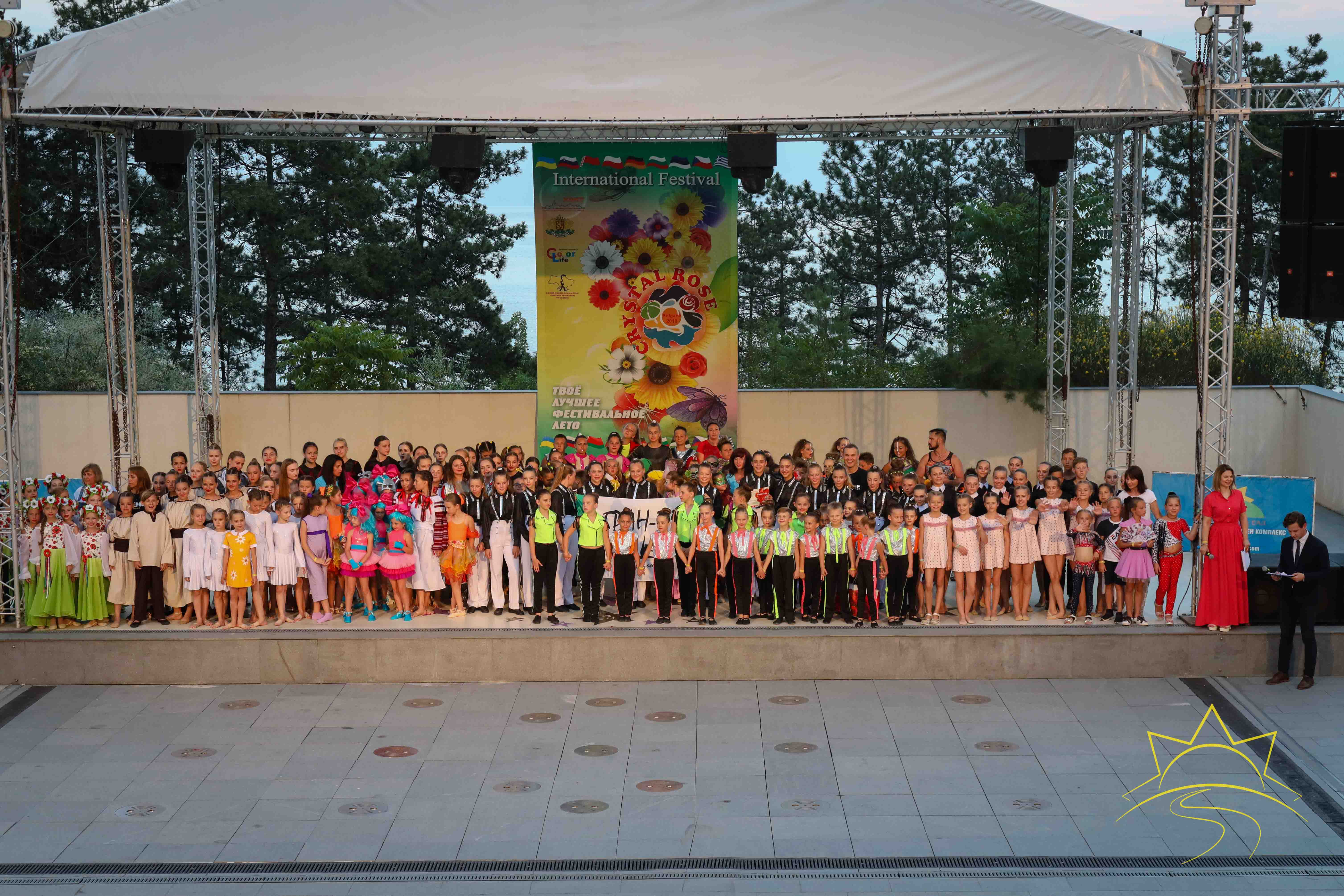 Гала-концерт — Международный творческий фестиваль «Хрустальная Роза»