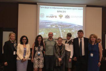Представители «Камчии» приняли участие в работе форума городов-побратимов Болгарии и России