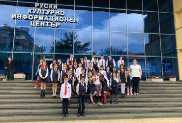 Ученики школы в «Камчии» посетили Российской культурно-информационный центр в Софии