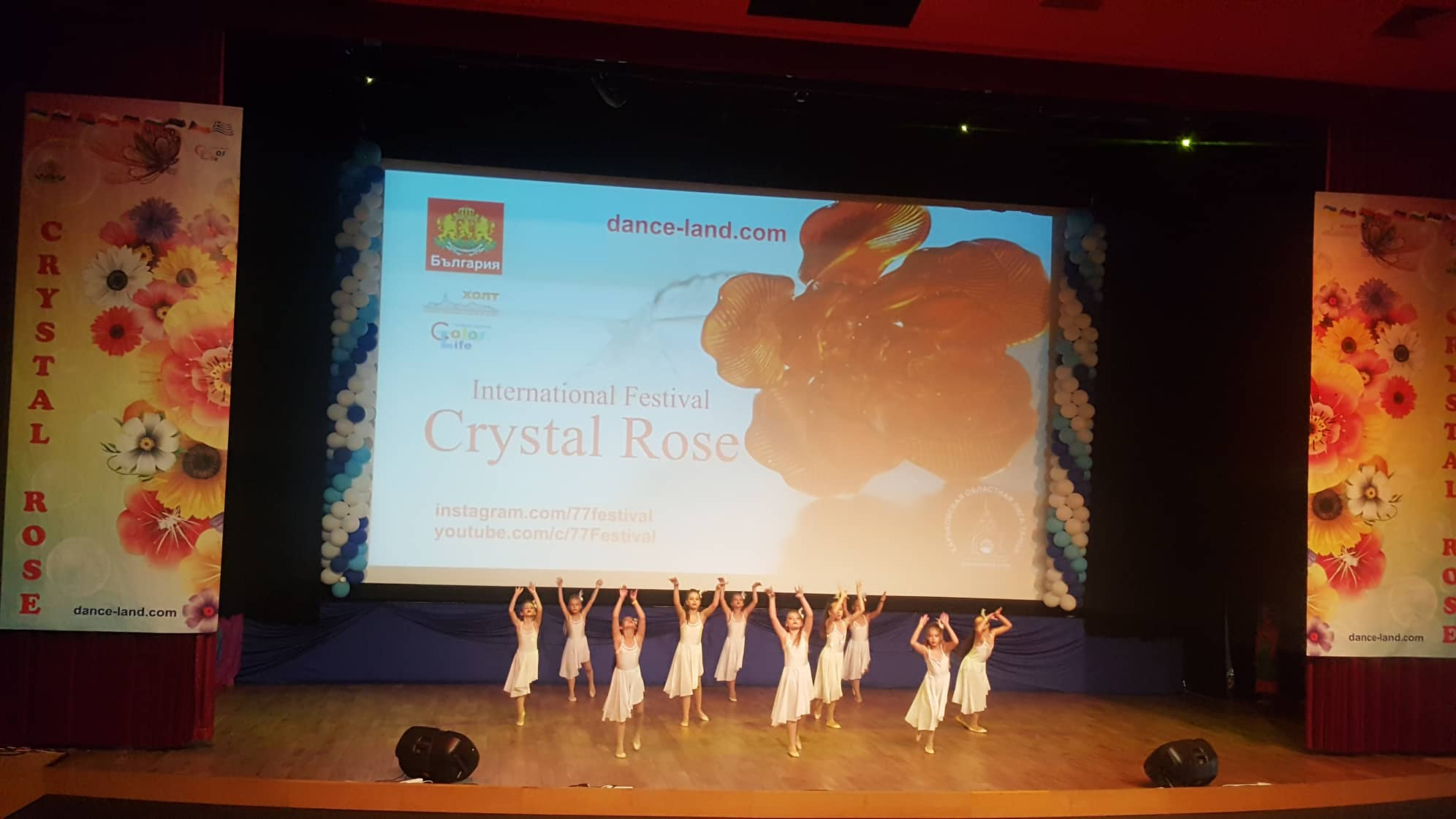 Международный творческий фестиваль «Хрустальная Роза»