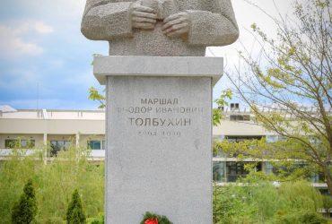 «Камчия» ще отбележи Деня на памет и скръб в Русия