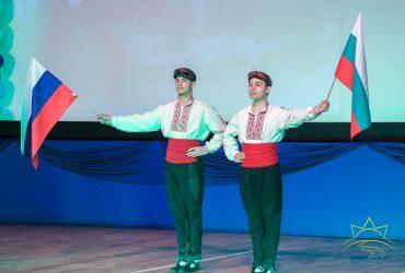 """Ден на руската култура в """"Камчия"""""""