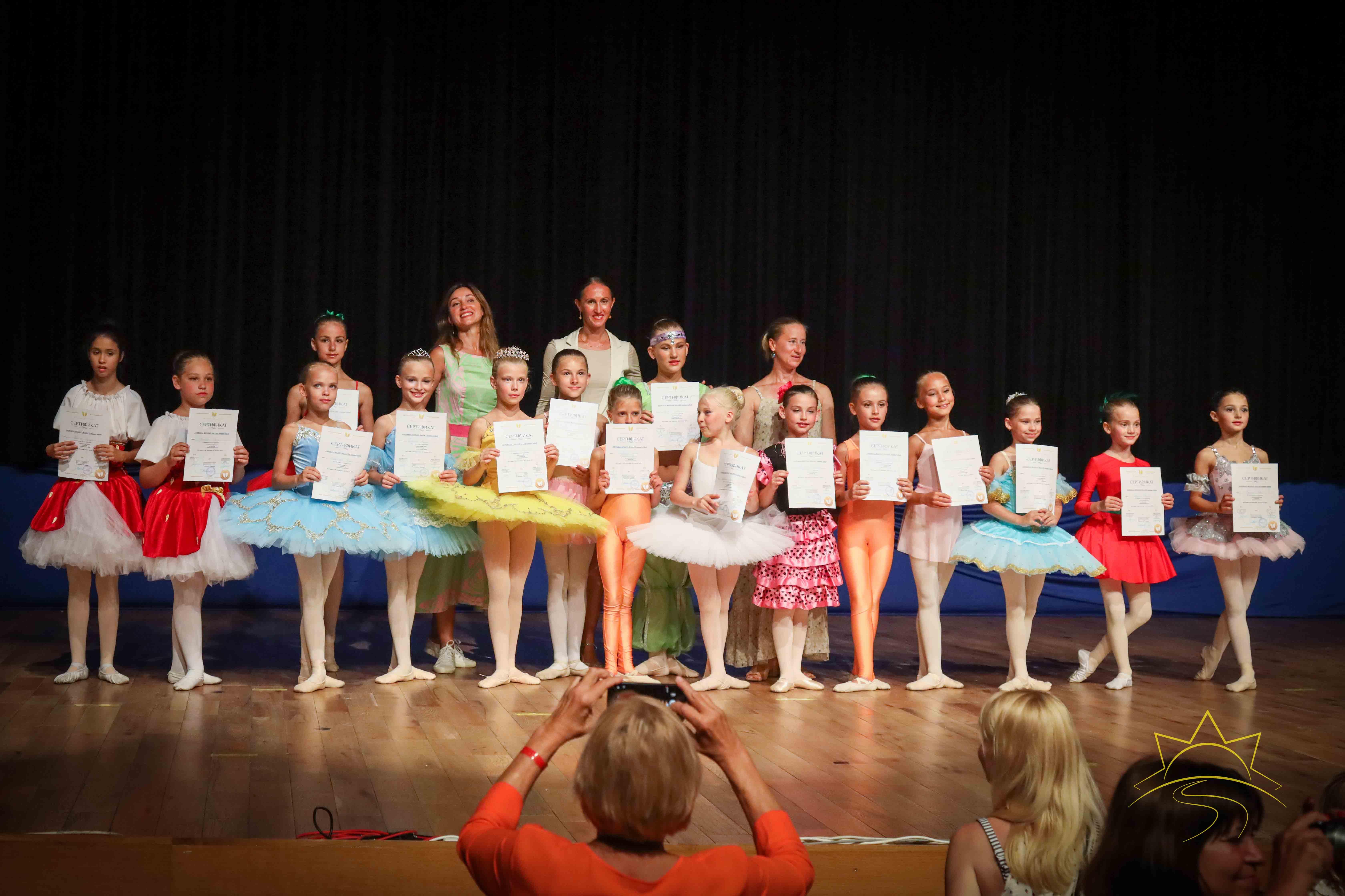 Гала-концерт на Имперския руски балет в комплекс «Камчия»