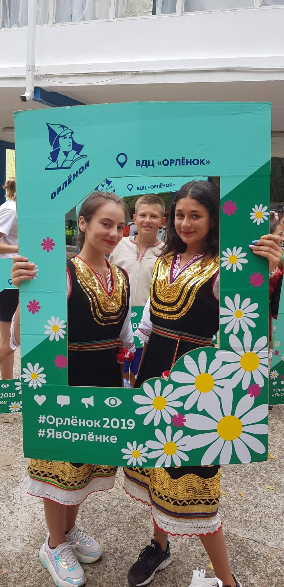 """Ученици от ЧСУ """"Юрий Гагарин""""представиха достойно страната ни в Русия!"""