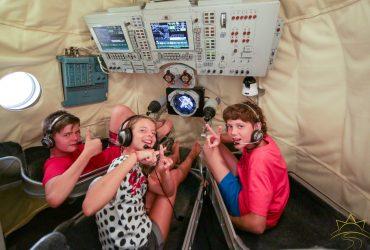 Полное погружение в космос и IT будущего в комплексе Камчия!