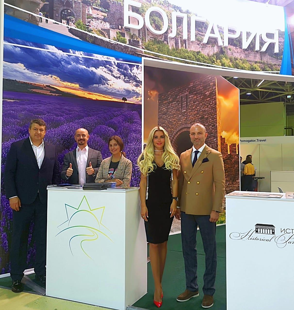 25 Международная форум-выставка по туризму «ОТДЫХ»