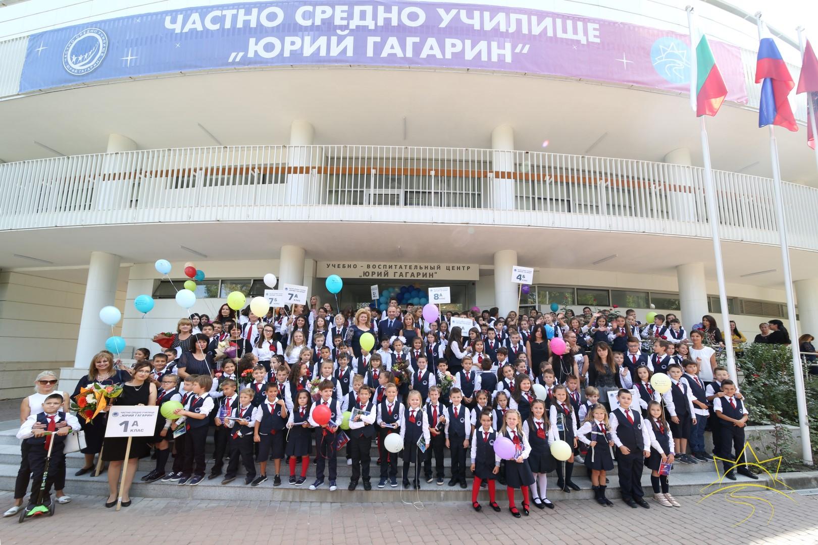 """ЧСУ """"Юрий Гагарин"""" започна новата учебна година с тържествена церемония и нови програми по проект """"Професии на бъдещето""""!"""
