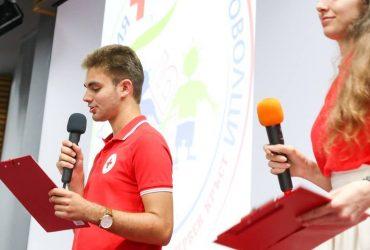"""Български младежки червен кръст """"Академия за доброволци"""""""