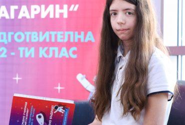 Ученичката, която възкреси спомена за забравеният лекар дал живота си, за да спаси 47 души от горящ автобус