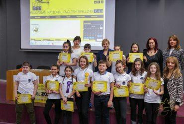 Национално състезание по правопис на английски език – Spelling Bee!