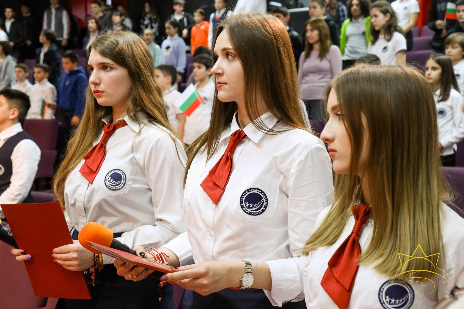 """С тържествен концерт, учениците от ЧСУ """"Юрий Гагарин"""" отбелязаха 3 март"""