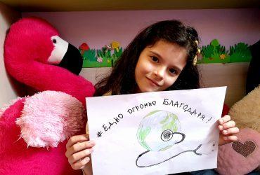 """Звездни интервюта на учениците от ЧСУ """"Юрий Гагарин"""" с уважавани лекари!"""