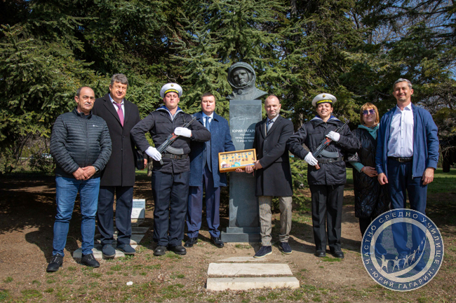 87-летию Юрия Гагарина