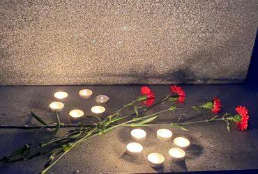 Ден за възпоменание и траур – 80 г. от началото на Великата отечествена война