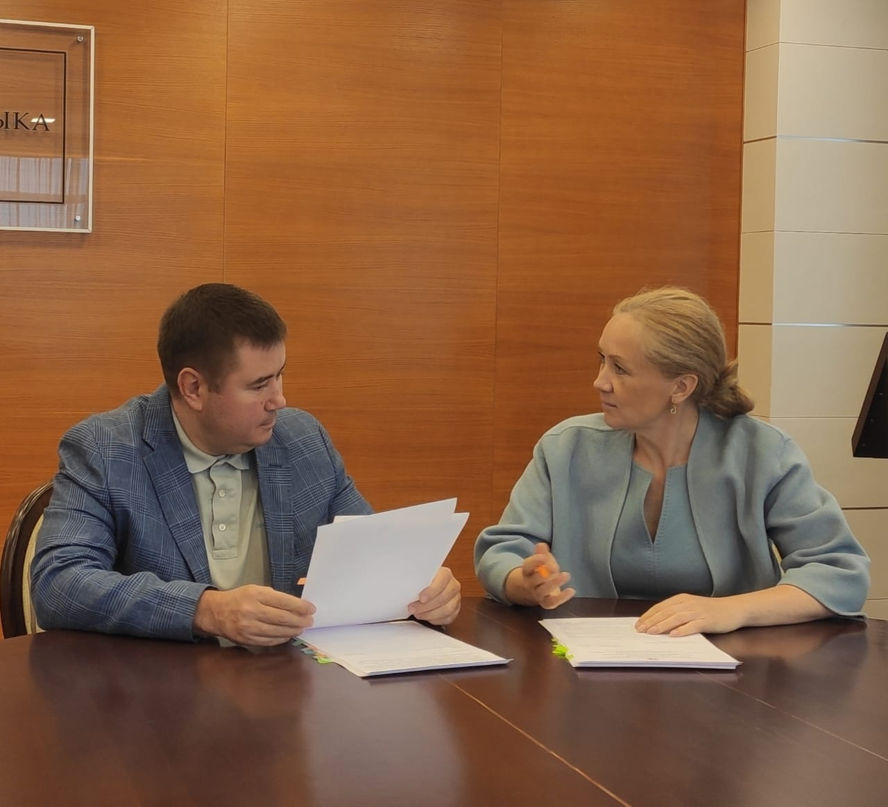 Создание Балканского центра русистики на базе СОК «Камчия»